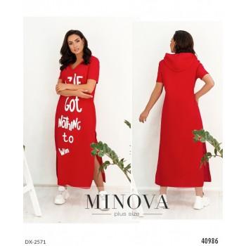 Платье DX-2571