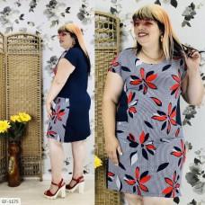 Платье EF-1175