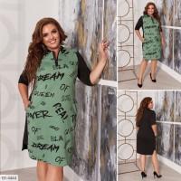 Платье EE-4464