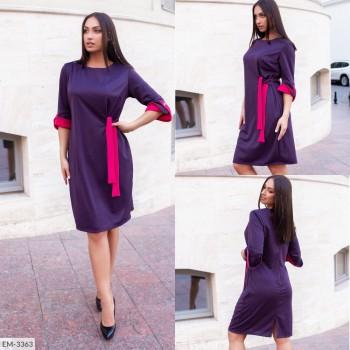Платье EM-3363