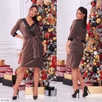 Платье EP-8186
