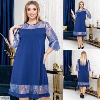 Платье FE-9464