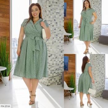 Платье FN-2515