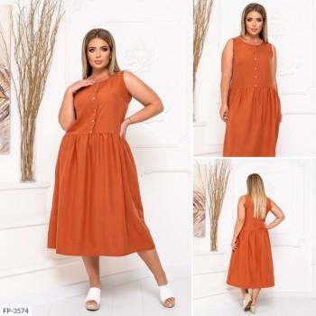 Платье FP-3574