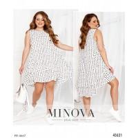 Платье FR-4667
