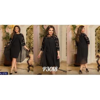 Коктейльное платье AJ-6795