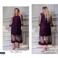 Платье AM-8422