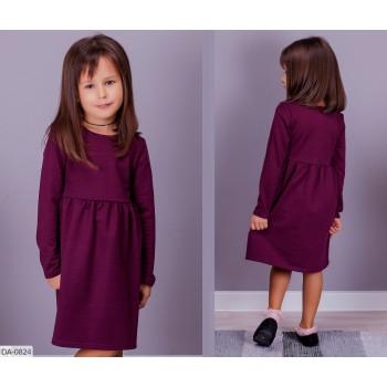 Платье DA-0824