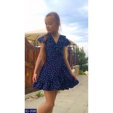 Платье BD-0598