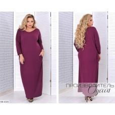 Платье BK-6181