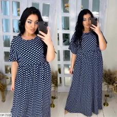 Платье DP-7228