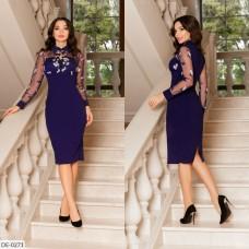 Платье DE-0271