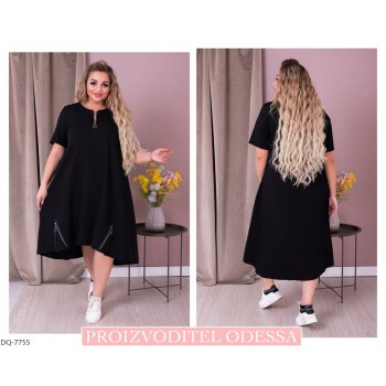 Платье DQ-7755