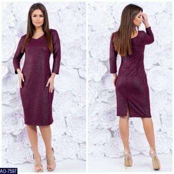 Платье AO-7597