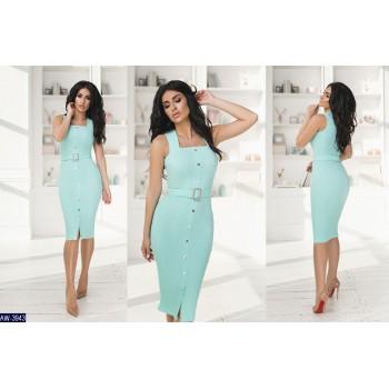Платье AW-3943