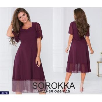 Платье BI-0699