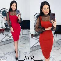 Платье DL-8347