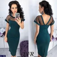 Платье AG-1582