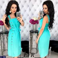 Платье BF-1966