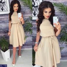 Платье BG-1195