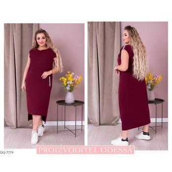 Платье DQ-7779