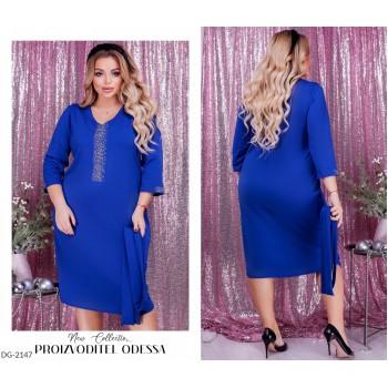Платье DG-2147