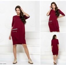 Платье DO-1441