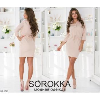 Платье DA-0790