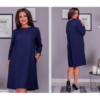 Платье BW-7799