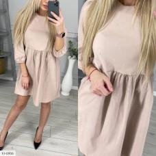 Платье FJ-0906