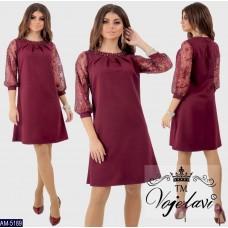 Платье AM-5189