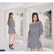 Платье AY-2052